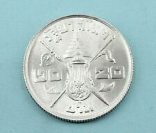 20 Baht Thailand 1963 750er Silber 20g 35mm 36. Geb. King Bhumiphol #P61