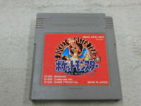 Nintendo Gameboy Pokemon Red Japan GB F/S