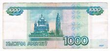 1000 RUBLES RUSSIA 1997
