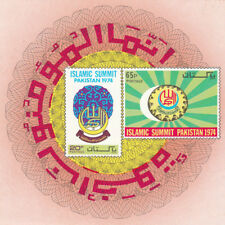 (14657) Pakistan MNH Islamic Conference minisheet 1974 imperforate u/m mint