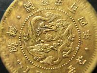 Korea 1895 Coin . 1 Fun Year 504. Top Rare 朝鮮開國五百四年一分.  PCGS only has 12 Coins.
