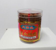 Ancient Chinese Buddhist Style Incense Coil SandalWood 2""