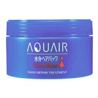 [SHISEIDO AQUAIR] Deep Moist Nano Repair Hair Pack Treatment 100g NEW