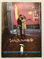 Les parapluies de Cherbourg Movie Program 1964 Book Japan Catherine Deneuve
