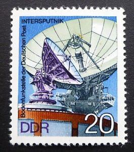 DDR - Briefmarken - 1976 - Mi. Nr. 2122 - Postfrisch