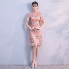 Luxurious Peach Lace With Blossom Chinese Short Dress Cheongsam Qipao lcdress62