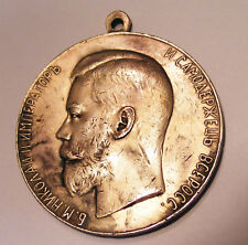 RUSSIAN IMPERIAL   SILVER GREATER MEDAL FOR ZEAL .N II