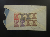 India 1946 Temporary PO C-108 Cover to USA / Light Fold - Z6015