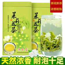 250g Premium Organic Jasmine Flower Tea Jasmine Green Tea healthy herbal tea