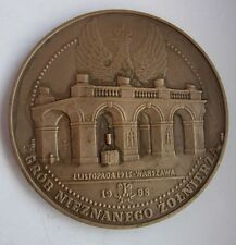 POLISH POLAND WWII WWI WARSAW TOMB OF THE UNKNOWN SOLDIER MEDAL