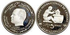 TUNISIE 5 DINARS 1982 KM#421 ARGENT SILVER 0.9