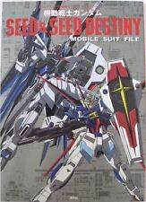 Gundam Seed & Destiny Mobile Suits File Art Book NEW