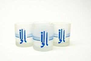 Set of 4 x Vintage Clear Frosted, Blue Pattern, Glassware Short Tumblers, 1980s