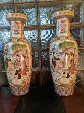"""New listing Pair Antique Style Huge 24"""" 1900s Japan Satsuma Style Chinese Jardiniere Vase!"""