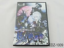 Koumajo Densetsu 2 II PC Doujin Game Japanese Import Touhouvania Japan US Seller
