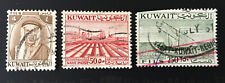 KUWAIT STAMPS Used