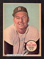 1967 TOPPS PIN-UP POSTERS #21  Al Kaline  DETROIT TIGERS  HOF  EX-MINT+   A