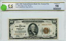 FR1890-J $100 1929 FRBN KANSAS CITY PCGS 58 CHOICE AU (#86a DFP 7/19/20)