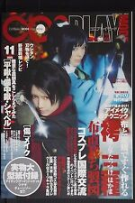 "JAPAN Magazine: Cosplay Mode 2015 November ""Touken Ranbu"""