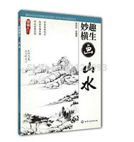 Chinese traditional Chinese landscape painting book for beginners ,Chinese art