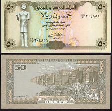 Yemen 1994 50 Rials Mint Unc. Pick 27A