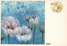 CHINESE PAINTING POSTCARD -  PEONIES or POPPIES with CUTE LITTLE BOY in CORNER
