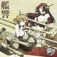 """ANIME OST (NATSUMI KAMEOKA)-KANTAI COLLECTION """"KANKYO"""" VOL.1-JAPAN 2 CD G88"""