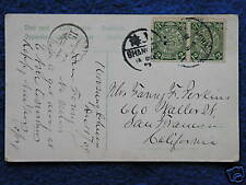 China Imperial Postal Stationary 1909 Shanghai to San Francisco Postcard