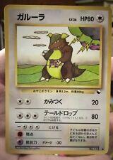 OLD Pokemon Japanese Cards Vending Series 3 Promo Kangaskhan #115 Gem MINT PSA