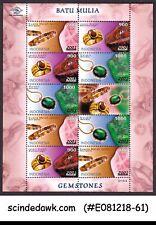 INDONESIA - 2001 PRESIOUS STONES / JEMS - MIN. SHEET MNH