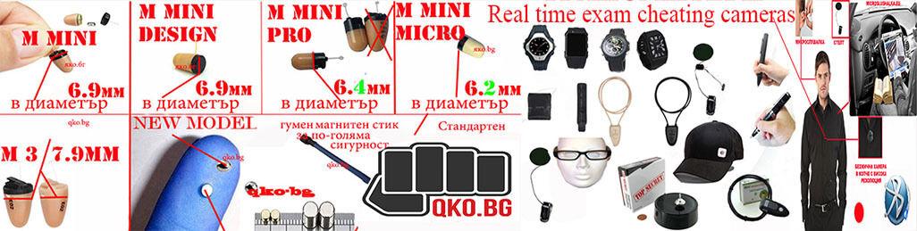 micro-spy-earpiece