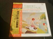 LP French music Ansermet   King Japan SLC 8035