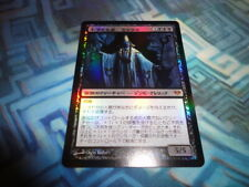 MTG Magic Foil Japanese Mikaeus, the Unhallowed NM Unplayed Dark Ascension