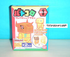 DIGIMON Adventure Japan Little Chess FIGURE Agumon and Greymon With Box New RARE
