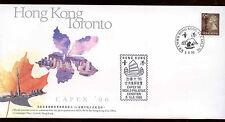 Hong Kong 1996 CAPEX TIMBRO ESPOSIZIONE SOUVENIR Coperchio #C 14075