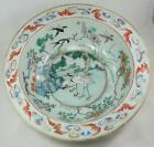 Large Antique Chinese Republic Famille Rose Porcelain Birds Basin Bowl Cranes