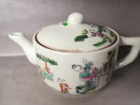Chinese old porcelain teapot with Coloured drawing porcelain
