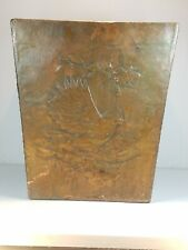 Antique Stamped Copper Lined Wood Waste Paper Bin