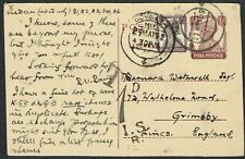 India 1952 Bombay-Grimsby Pre-paid KGVI Postcard Stamp Collector's Wishlist
