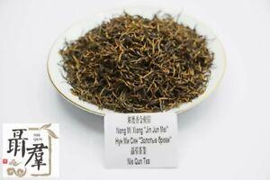 "Chinese black tea Golden Eyebrows ""Strong Honey Aroma"" 100g"