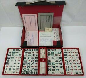 Vintage 1970s Era Chinese Mahjong Tile Set in Brown Vinyl Travel Carrying Case