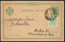 350 SERBIA TO GERMANY PS STATIONERY POSTAL CARD 1900