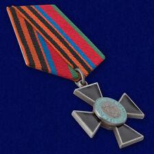 "Russian Cossack's AWARD BADGE - Cross ""For the liberation of Kuban"" 2nd class"