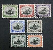 MOMEN: PAPUA NEW GUINEA SG #1-7 1901-05 MINT OG 2NH/5H LOT #194539-3103
