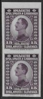 Yugoslavia 1916 King Alexander 15p Violet #4 Vertical PAIR IMPERF F/VF-HR