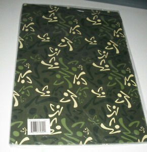 NEW ZUMBA CAMO WRAPPING PAPER
