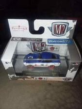 1970 Nissan Fairlady Z432 WalMart Exclusive M2 Machines Limited to 750 Chase