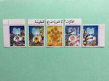TIMBRE Stamp LIBYE 1986 Révolution Septembre Fleurs Flowers