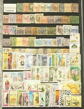 Tunesia Lot of 108 Stamps Cancelled with Gum #6949
