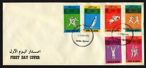 QATAR 1976 Olympic Games Montreal FDC